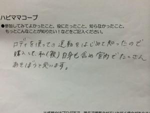 IMG_8173[1]